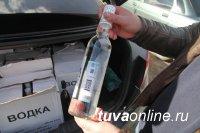 В Туве в новогодние праздники ведут борьбу с нелегальной продажей алкоголя