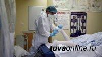 В Туве к 7 января госпитализировали 16 инфицированных COVID-19