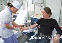В Туве 8 января доноров приглашают пополнить запасы Станции переливания крови