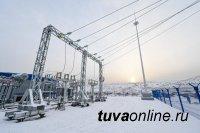 «Россети Сибирь» глобально реконструируют энергосистему Тувы