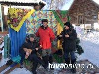 В Туве впервые отпраздновали «Чербинские колядки»