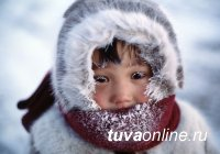 В Туве 9 января прогнозируют до - 45°С мороза