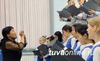 Маленькие хористы Тувы смогут выступать в составе Всероссийского детского хора