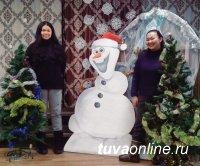 Тува: В зимние каникулы выпускницы посетили туранскую ДШИ