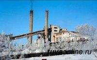 В Туве рекультивируют 1,4 млн кубометров токсичных отходов