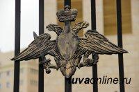 В Минобороны ответили на публикацию о дискриминации солдата-срочника «Шойгу»