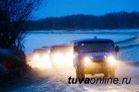Почту жителям отдаленных сел в Туве доставляют по зимникам и ледовым переправам