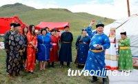 Особенности проведения тувинской национальной свадьбы