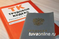 В Туве трудовые права осужденного восстановили после обращения обмудсмена к прокурору Тувы