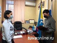 52 иностранца и лиц без гражданства, приехавшие в Туву, приняли в 2020 году российское гражданство