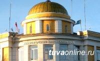 Тува: Потерявшийся подросток найден