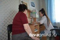 В Туве начал работу Центр общественного здоровья