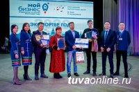 В Туве подвели итоги конкурса «Лучший экспортер Тувы – 2020»