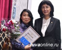 Виктория Тас-оол победила в конкурсе журналистского мастерства «Медиа Тува»