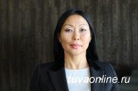 Управляющим Кызылским отделением Сбербанка назначена Алина Таспанчик