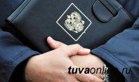 В Туве чиновник подверг опасности гостайну, скрытно выехав за рубеж