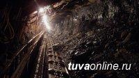 В Туве в результате обрушения выработки в одной из шахт Лунсина погиб китайский шахтер