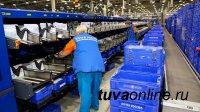 В 2020 году в Туве почтовики обработали 2 185 487 отправлений