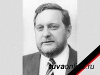 Скончался Заслуженный деятель науки Республики Тыва, инвестный тюрколог Дмитрий Дмитриевич Васильев