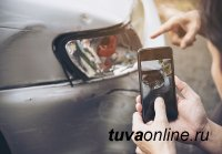 Водители Тувы за III квартала 2020 года получили по европротоколам 15 млн рублей страховки