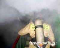 В Туве молодая женщина «по пьяной лавочке» учинила пожар