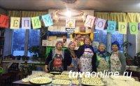 Навстречу Шагаа: Лепим пельмени всей Тувой