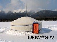 В Туве 21 января колебания температуры воздуха составят от – 37°С ночью до – 5°С днём