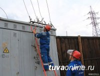 На ремонтную программу в Туве Россети планируют направить в 2021 году 61 млн. рублей
