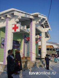 В труднодоступном селе Эржей (Тува) открылся фельдшерско-акушерский пункт