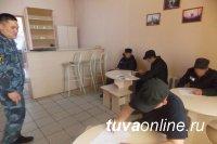 Правозащитники заявили о массовой акции против пыток заключенных в колонии Кызыла