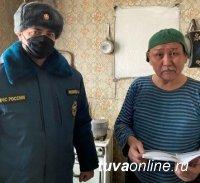 В Туве проверяют безопасность в газифицированных домах