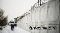 Глав иркутских СИЗО-1 и ИК-6 отстранили после обвинений в пытках. над заключенным из Тувы