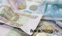 Некоторые выплаты повысят с 1 февраля