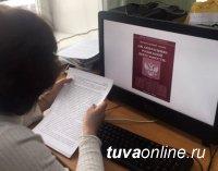 ТувГУ запустил онлайн занятия для студентов из Казахстана