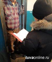 """В Кызыле формируется реестр """"посуточных"""" квартир - злостных нарушителей тишины"""