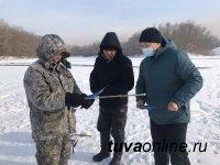 В Туве стартовала акция «Безопасный лед!»