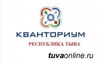 Заключено партнерское соглашение с детским технопарком «Кванториум»