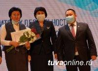 В Туве наградили лучшие медорганизации 2020 года
