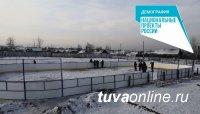 В Туве завершают строить еще одну хоккейную коробку в родном городе Сергея Шойгу