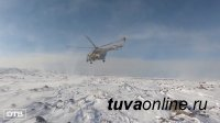 Лётчики ЦВО провели учения в горах Республики Тыва