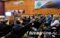 В бюджете Тувы 2020 года расходы на образование по сравнению с 2019 годом выросли на 13%
