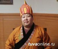 Камбы-лама Тувы: «С какими помыслами вступим в новый год, так его и проведем»