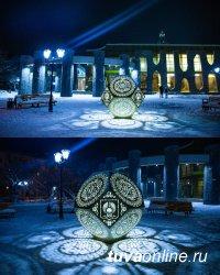 В столице Тувы созданы Семейный сквер и площадь Семейной славы