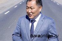 В Туве для решения транспортной недоступности и развития туризма начинают строить автодорогу в Горный Алтай