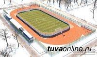 Единая Россия проконтролирует строительство спортивных объектов в регионах