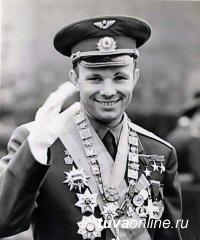 К 60-летию первого полета человека в космос. Небанальные факты из жизни Юрия Гагарина