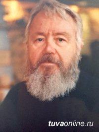 На 87-м году жизни остановилось сердце ветерана Союза журналистов России Юрия Смирнова, чья профессиональная деятельность началась в Туве