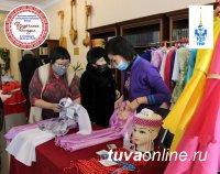В Туве до 11 февраля продлили выставку-ярмарку «Узорчатое наследие», приуроченную к «Шагаа-2021»