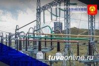 В Туве проводят плановые отключения электроэнергии