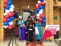 В двух селах Тувы открыты два новых ФАПа
